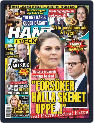 Hänt i Veckan September 23rd, 2020 Digital Back Issue Cover