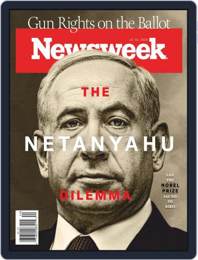 Newsweek (Digital) October 2nd, 2020 Issue Cover