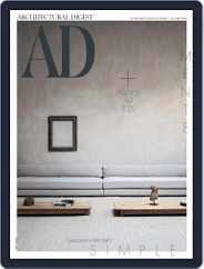 Ad España (Digital) Subscription October 1st, 2020 Issue