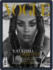 Vogue Latin America (Digital) Subscription October 1st, 2020 Issue
