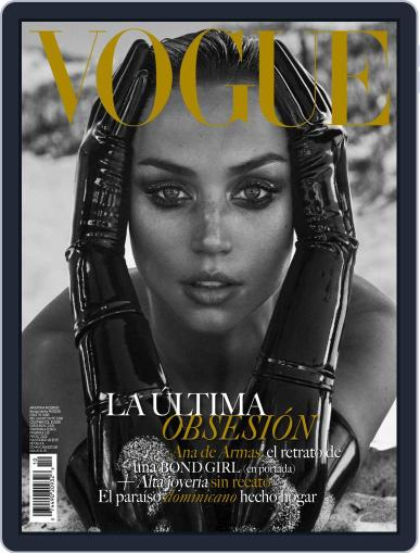 Vogue Latin America (Digital) October 1st, 2020 Issue Cover