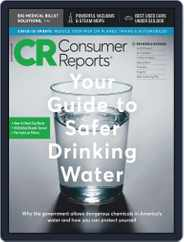 Consumer Reports (Digital) Subscription November 1st, 2020 Issue