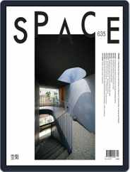 Space (Digital) Subscription October 1st, 2020 Issue