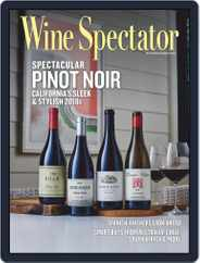 Wine Spectator (Digital) Subscription October 15th, 2020 Issue