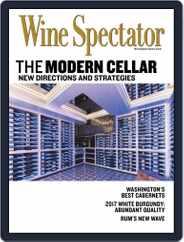 Wine Spectator (Digital) Subscription September 30th, 2020 Issue