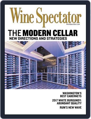 Wine Spectator (Digital) September 30th, 2020 Issue Cover