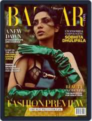 Harper's Bazaar India (Digital) Subscription September 1st, 2020 Issue