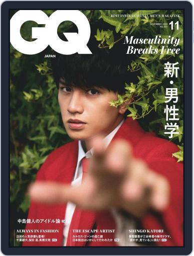 Gq Japan (Digital) September 25th, 2020 Issue Cover