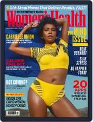 Women's Health UK (Digital) Subscription November 1st, 2020 Issue