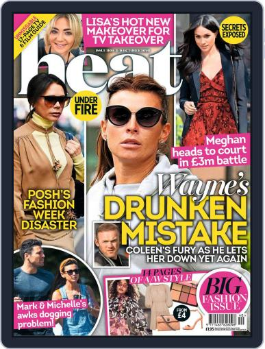 Heat October 3rd, 2020 Digital Back Issue Cover