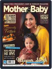 Mother & Baby India (Digital) Subscription October 1st, 2020 Issue