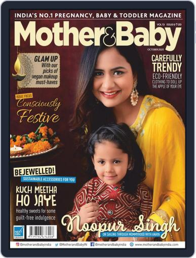 Mother & Baby India (Digital) October 1st, 2020 Issue Cover