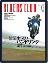 Riders Club ライダースクラブ (Digital) Subscription September 26th, 2020 Issue