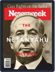 Newsweek International (Digital) Subscription October 2nd, 2020 Issue
