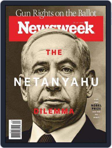 Newsweek International October 2nd, 2020 Digital Back Issue Cover