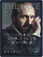 THE RAKE JAPAN EDITION ザ・レイク ジャパン・エディション (Digital) Subscription September 25th, 2020 Issue