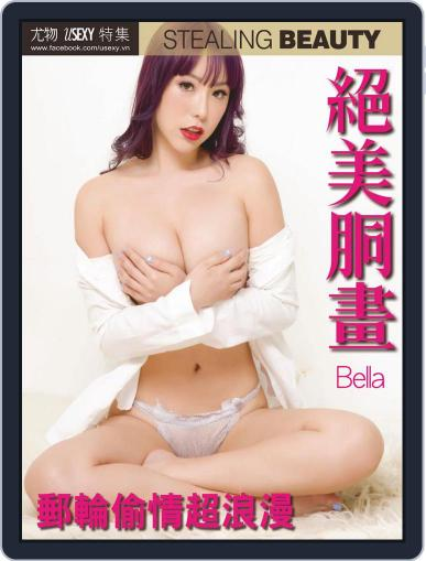 USEXY Special Edition 尤物特集 (Digital) September 25th, 2020 Issue Cover