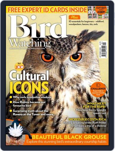 Bird Watching October 1st, 2020 Digital Back Issue Cover