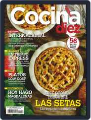 COCINA DIEZ (Digital) Subscription October 1st, 2020 Issue