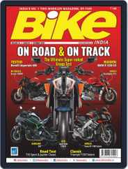 BIKE India (Digital) Subscription October 1st, 2020 Issue