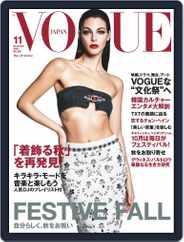 VOGUE JAPAN (Digital) Subscription September 28th, 2020 Issue