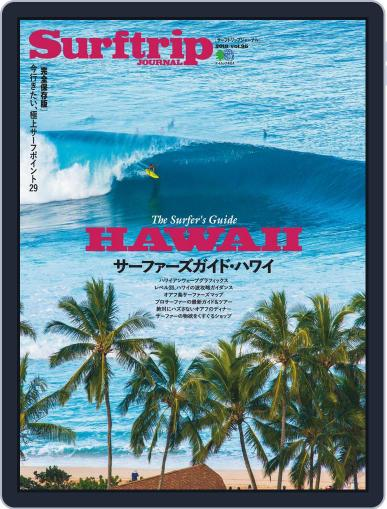 Surftrip JOURNAL サーフトリップジャーナル (Digital) May 31st, 2019 Issue Cover