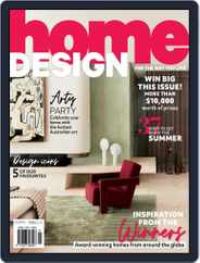 Home Design (Digital) Subscription September 23rd, 2020 Issue