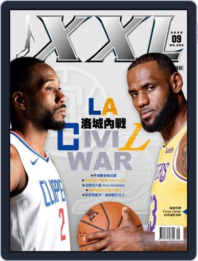 XXL Basketball September 25th, 2020 Digital Back Issue Cover
