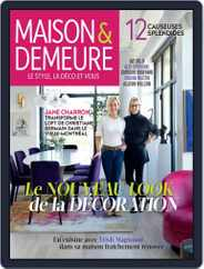 Maison & Demeure (Digital) Subscription October 1st, 2020 Issue
