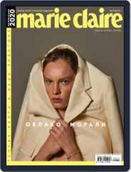 Marie Claire Russia (Digital) Subscription October 1st, 2020 Issue