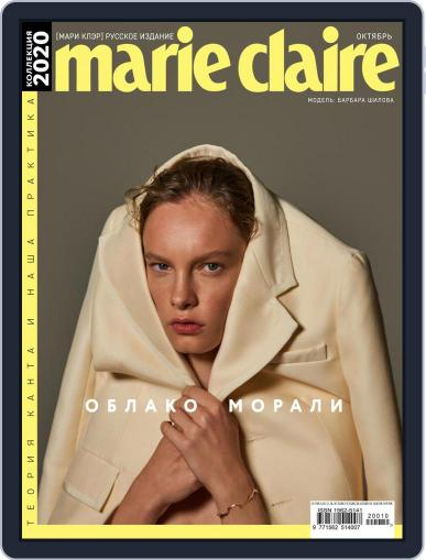 Marie Claire Russia October 1st, 2020 Digital Back Issue Cover
