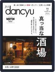 dancyu ダンチュウ (Digital) Subscription October 6th, 2020 Issue