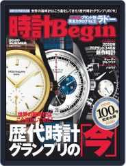 時計begin (Digital) Subscription June 24th, 2020 Issue