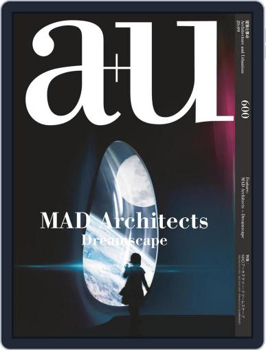 a+u Architecture and Urbanism (Digital) September 1st, 2020 Issue Cover