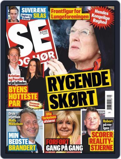 SE og HØR (Digital) September 30th, 2020 Issue Cover