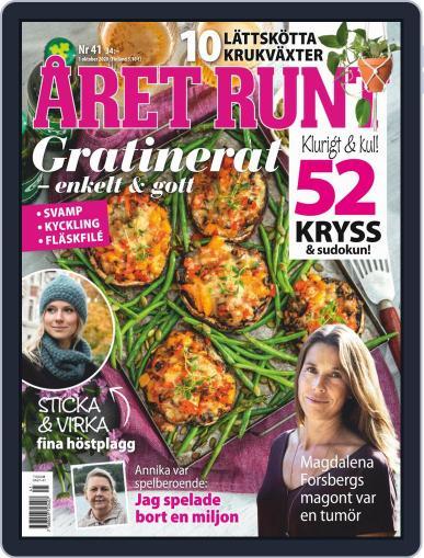 Året Runt (Digital) October 1st, 2020 Issue Cover