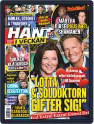 Hänt i Veckan (Digital) Subscription September 30th, 2020 Issue