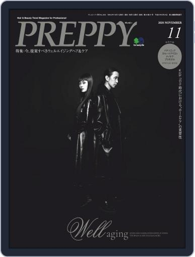 PREPPY (Digital) October 1st, 2020 Issue Cover
