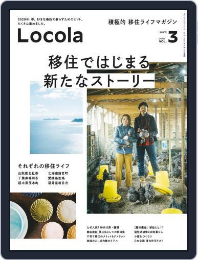 ロコラ Locola (Digital) March 6th, 2020 Issue Cover