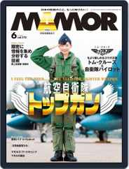 MAMOR マモル Magazine (Digital) Subscription April 20th, 2021 Issue