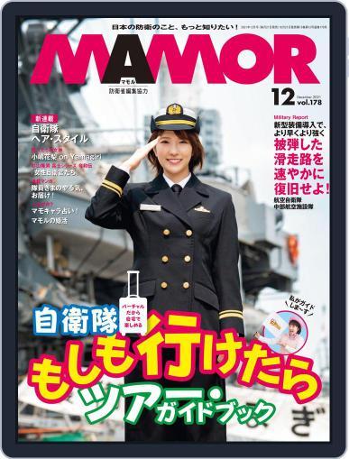 MAMOR マモル Magazine (Digital) October 20th, 2021 Issue Cover