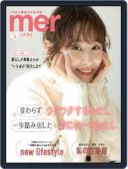 mer(メル) Magazine (Digital) Subscription February 17th, 2021 Issue