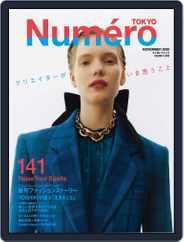 Numero Tokyo ヌメロ・トウキョウ Japan (Digital) Subscription September 30th, 2020 Issue