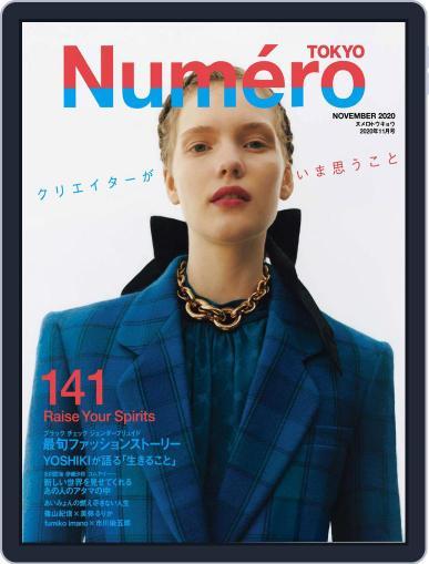 Numero Tokyo ヌメロ・トウキョウ Japan (Digital) September 30th, 2020 Issue Cover