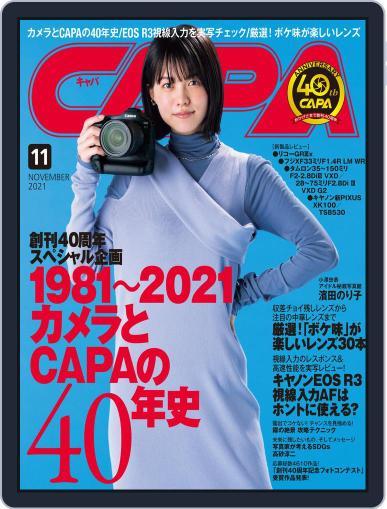 CAPA (キャパ) Magazine (Digital) October 19th, 2021 Issue Cover