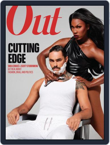 OUT (Digital) September 1st, 2020 Issue Cover