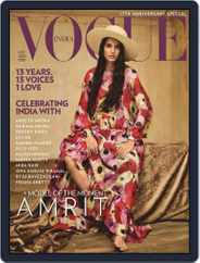 VOGUE India (Digital) Subscription October 1st, 2020 Issue
