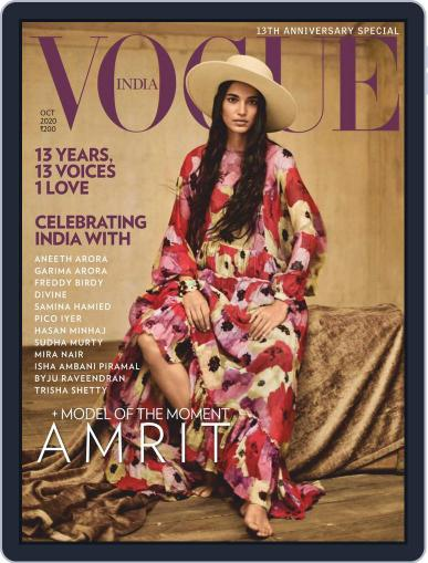 VOGUE India (Digital) October 1st, 2020 Issue Cover