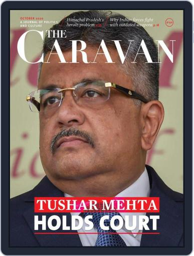 The Caravan October 1st, 2020 Digital Back Issue Cover