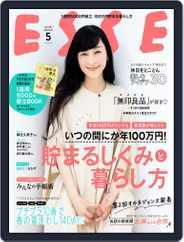 ESSE エッセ Japan Magazine (Digital) Subscription April 1st, 2021 Issue